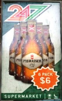 File:PisswasserAd-GTAV-24-7.jpg