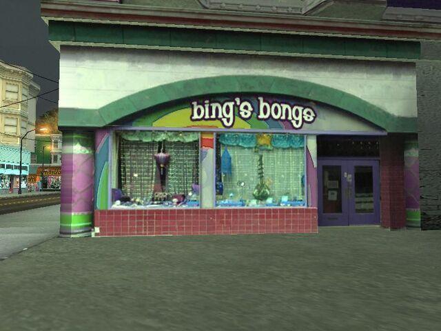 File:Bing'sBongs-GTASA-exterior.jpg
