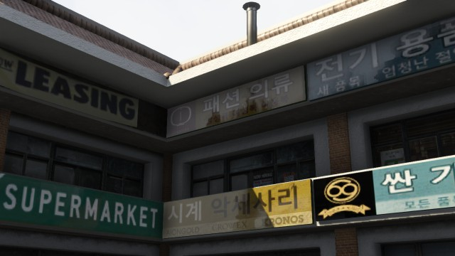 File:Derriere-korean-plaza-GTAV.jpg