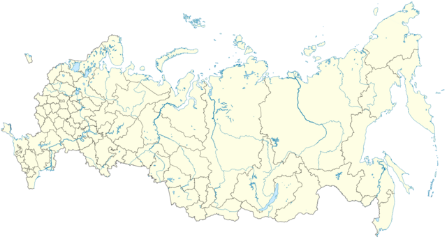 File:Карта Российской Федерации (2014).png