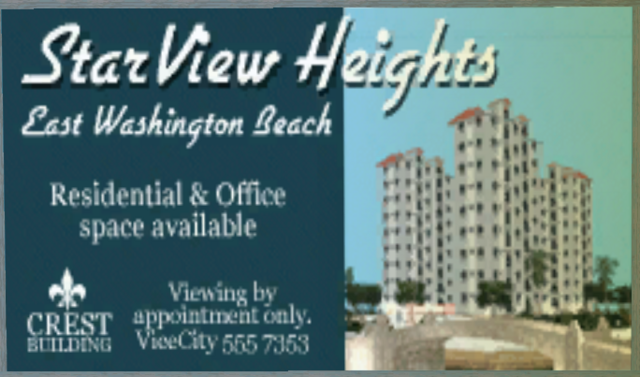 File:GTAVC sign StarView Heights construction.png