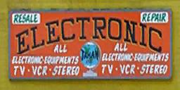 File:Electronic-GTASA-logo.jpg