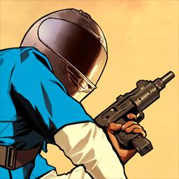 File:MotorCycle-GTAV.jpg