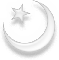 File:IslamSymbolWhite.PNG