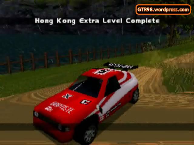 File:GTR98 HongKong7 Baptiste Dakar.jpg