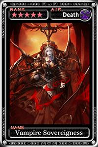 Vampire Sovereigness
