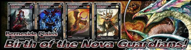 Nova Guardians Banner