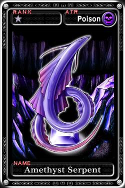Amethyst Serpent
