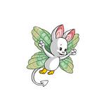 Korbat shell faerie wings