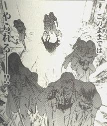 File:Seiskishidan 2.jpg