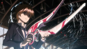 Guilty Crown - 03 - Large 29
