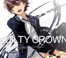 Guilty Crown DVD