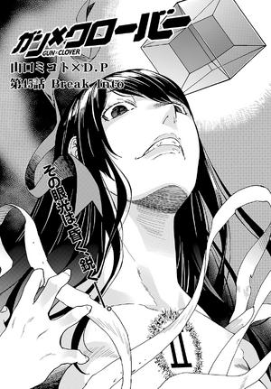 Manga Chapter 45
