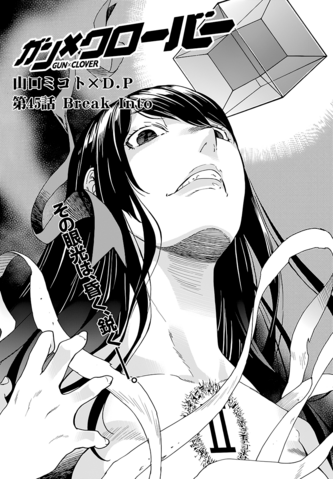 File:Manga Chapter 45.png