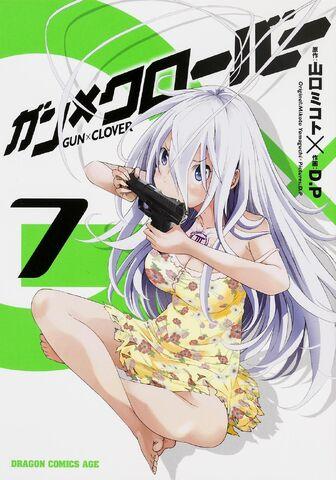 File:Manga Volume 7.jpg