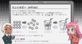 Thumbnail for version as of 17:51, September 3, 2015