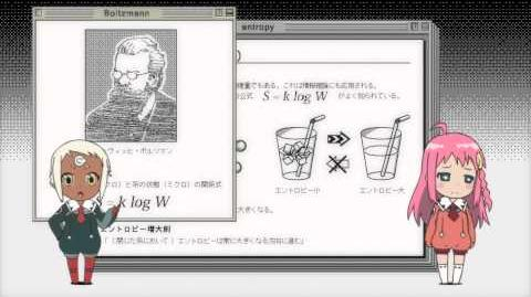 DIEBUSTER GUNBUSTER 2 SCIENCE LESSONS. New, never shown in USA!!!!!