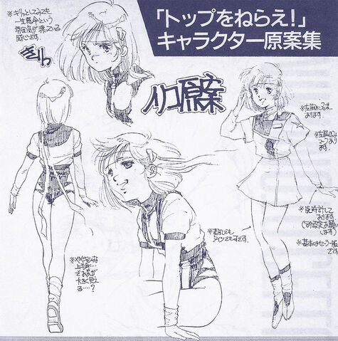 File:Noriko Character Reference 1.jpeg