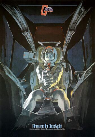 File:Amuro in Cockpit - Poster 01.jpg