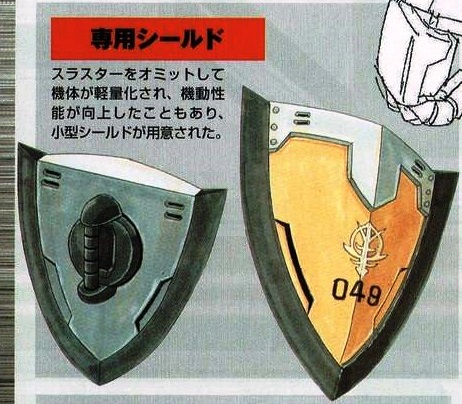 File:MSV-R Gelgoog G 2 Shield.jpg