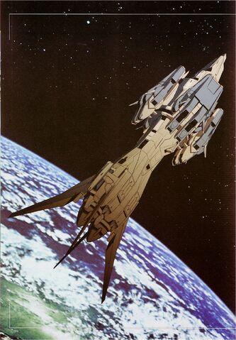 File:Mobile Suit Gundam 00 World Report - CBS-70 - Ptolemaios.jpg