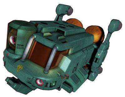 File:Observationboat.jpg