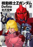 Mobile Suit Gundam Z Define Vol. 7