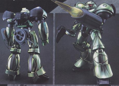 File:Sumo Green Metallic.jpg