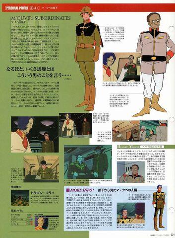 File:GundamFilesMQuveSub2.jpg