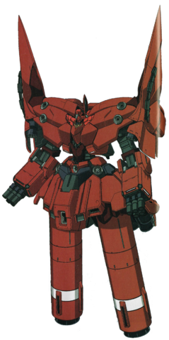 File:NZ-999 Neo Zeong - Front.png