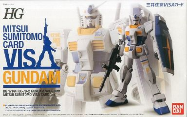 File:G30thMitsuiSumitomoCard.jpg