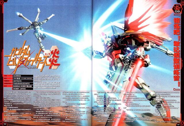File:Gundam Build Fighters honno Eps 9.jpg.jpg