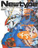 Newtype Magazine February 1992