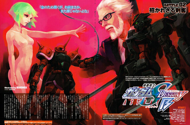 File:SEED Destiny Astray B battle 02.jpg