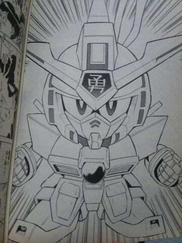 File:Yuuseimaru.jpg