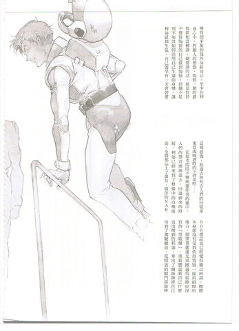 File:GundamGallery - Gundam Unicorn 94.JPG