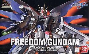 File:Hg freedom.jpg