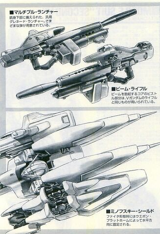 File:Second V - Weapons Scan0.jpg