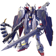 XM-X1 Crossbone Gundam X-1 Full Cloth