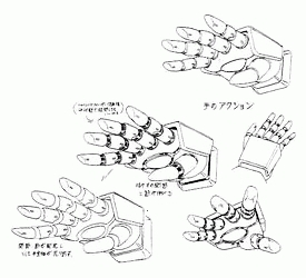 File:Gf13-017nj-shiningfinger.jpg