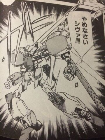 File:Gundam Defortiterss No.1.jpg