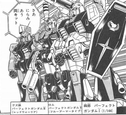 File:Perfect Gundam I II III.jpg