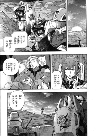 File:SENKI0081 vol01 0021.jpg