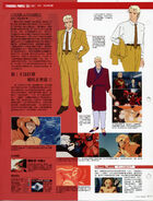 CharAznable(CCA)NormalSuit-2