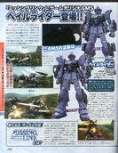 RX-80-PR Pale Rider - Magazine