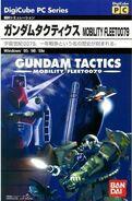 GUNDAM TACTICS MOBILITY FLEET0079