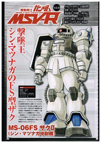 File:Zaku II Shin Matsunaga Custom.jpg
