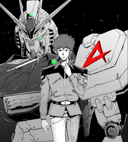 File:Amuro in manga Mobile Suit Gundam UC Bright Noa Story.png
