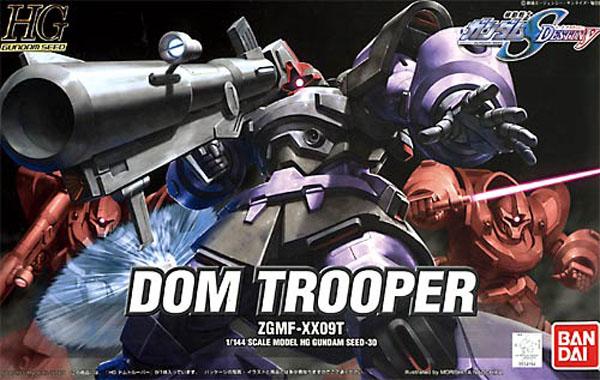 File:HG DOM Trooper Cover.png