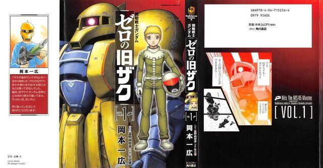 File:Mobile Suit Gundam Zero Old Zakus Vol.1cover.jpeg